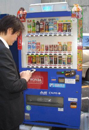 Вендинг автомат с WiFi