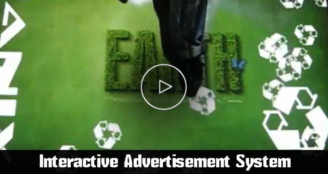 подова реклама