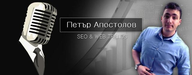 Петър Апостолов - основател на дигитална агенция Rank.bg